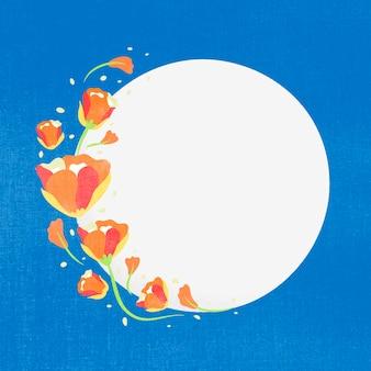 オレンジ色の花のフレーム、ベクトル、かわいいイラスト