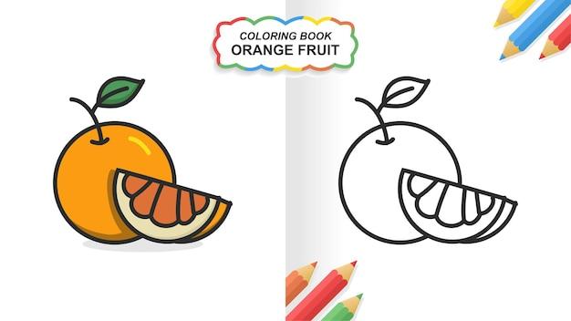 学習のためのオレンジ色の果物の手描きの塗り絵。印刷可能なフラットカラー