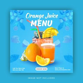 オレンジフルーツジュースメニューソーシャルメディア投稿テンプレート