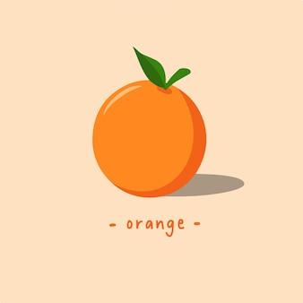 오렌지 과일 기호 건강 식품 벡터 일러스트 레이 션
