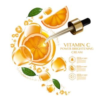 オレンジフルーツビタミンセラムモイスチャースキンケア化粧品。
