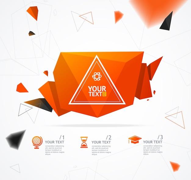 テキスト用のスペースを持つオレンジ色の幾何学抽象テンプレート。