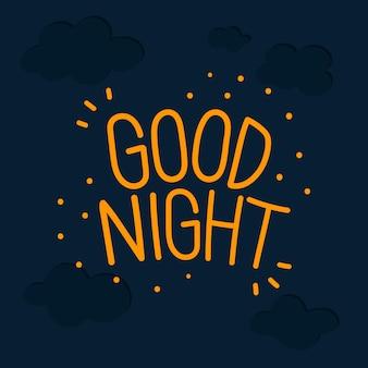 진한 파란색 배경에 주황색 좋은 밤 단어