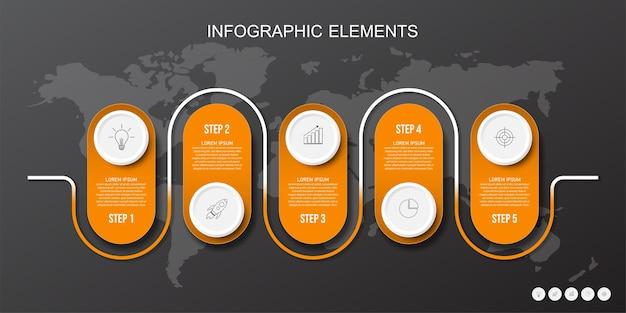 오렌지 infographic 요소 템플릿, 4 가지 옵션이있는 비즈니스 개념