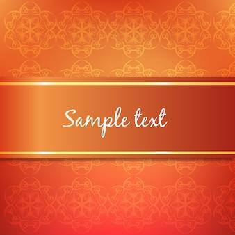 マンダラデザインによるオレンジ色の招待状