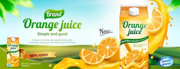 Баннерная реклама напитка из апельсинового сока