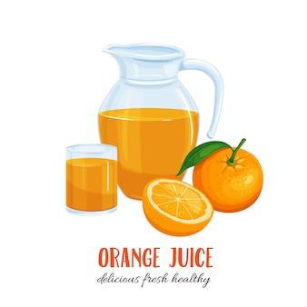 水差しとグラスのオレンジジュース