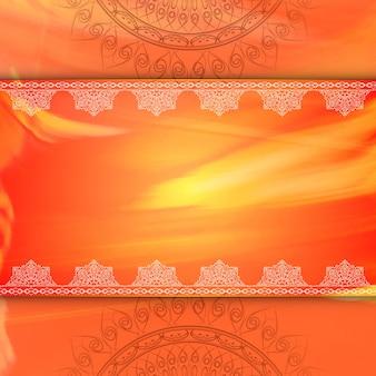 Orange luxury mandala background
