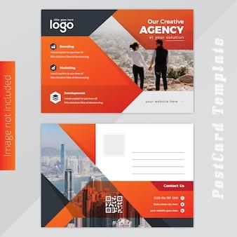 オレンジ色のポストカードデザイン