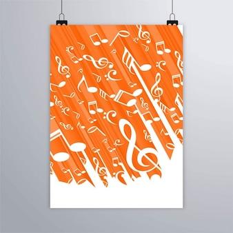 음표 오렌지 포스터
