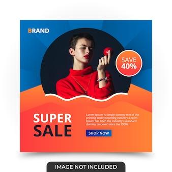 게시물 템플릿-오렌지 판매 소셜 미디어