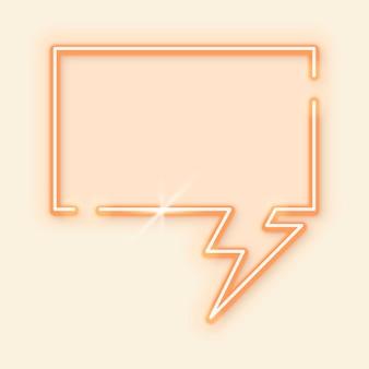 オレンジ色の吹き出しデザイン要素ベクトル