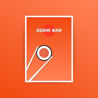 お箸でオレンジ色の寿司バーカード。海苔、自然栄養、プレゼンテーション、発表、広告通知、advt、オリエンタル、コマースのコンセプト。フラットスタイルトレンドモダンパンフレットデザインベクトルイラスト