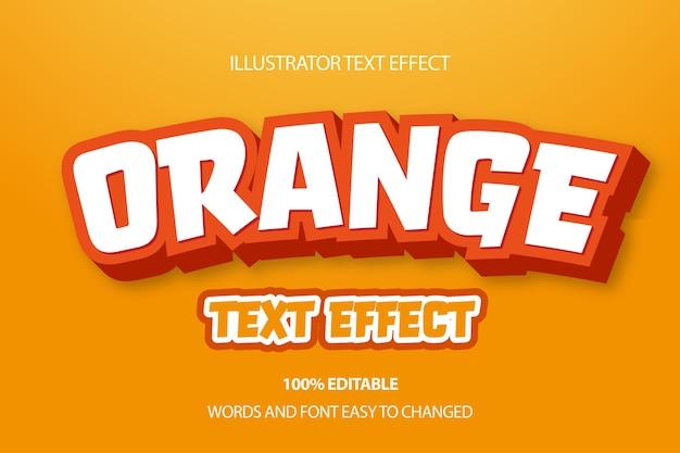 オレンジ色のテキスト効果