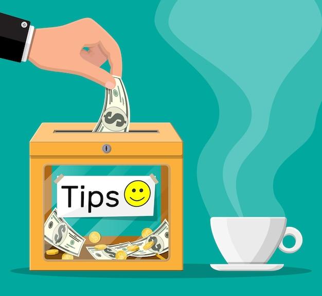 現金と一杯のコーヒーでいっぱいのオレンジ色のチップボックス。サービスをありがとう。整備のためのお金。良いフィードバックや寄付。チップの概念。フラットスタイルのベクトル図