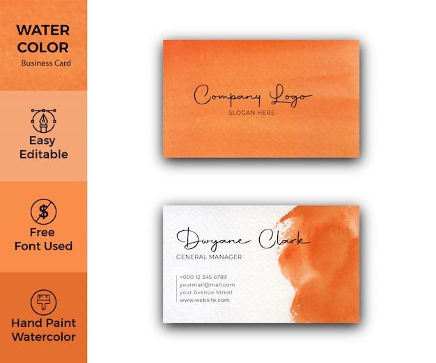 Оранжевая акварель визитная карточка