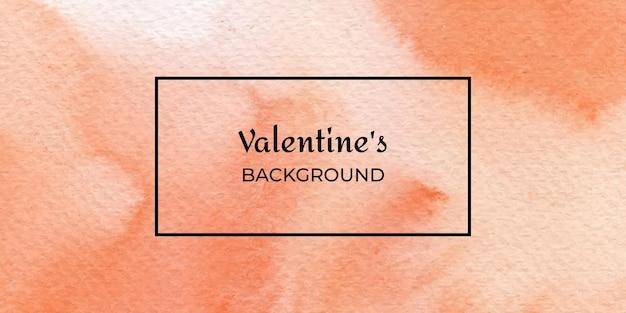 オレンジ色の水彩バレンタインテクスチャ背景