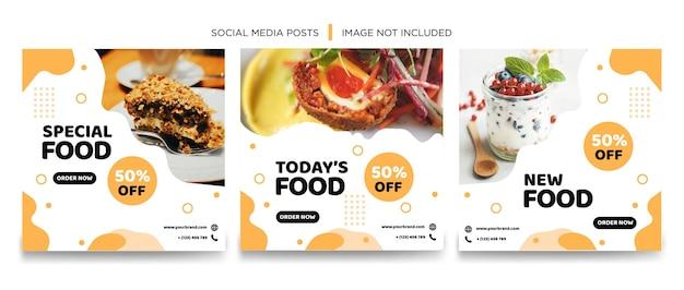 オレンジ色の白い食べ物ソーシャルメディアバナーテンプレートデザイン