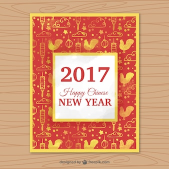 Orange and yellow banners for pongal in watercolor style