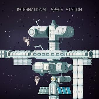 軌道国際宇宙ステーションのフラットな構成は宇宙にあり、非常に大きい
