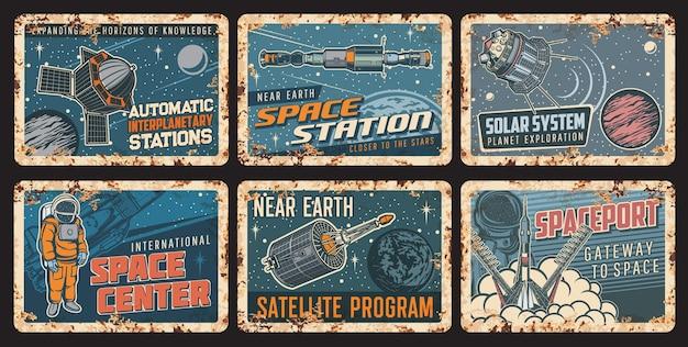 軌道宇宙ステーションと衛星のさびたプレート