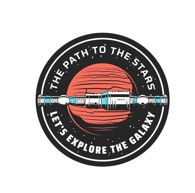 Значок орбитальной космической станции исследования галактики