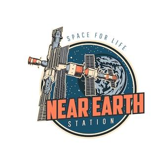 Orbital station on earth orbit, space exploration