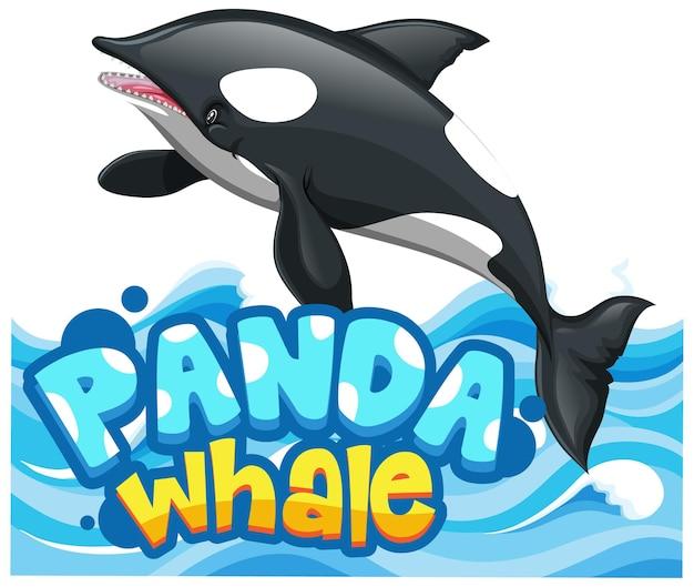 分離されたパンダクジラフォントバナーとorcaまたはキラークジラの漫画のキャラクター