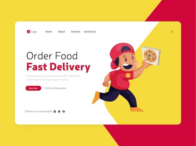 Шаблон целевой страницы быстрой доставки заказа еды