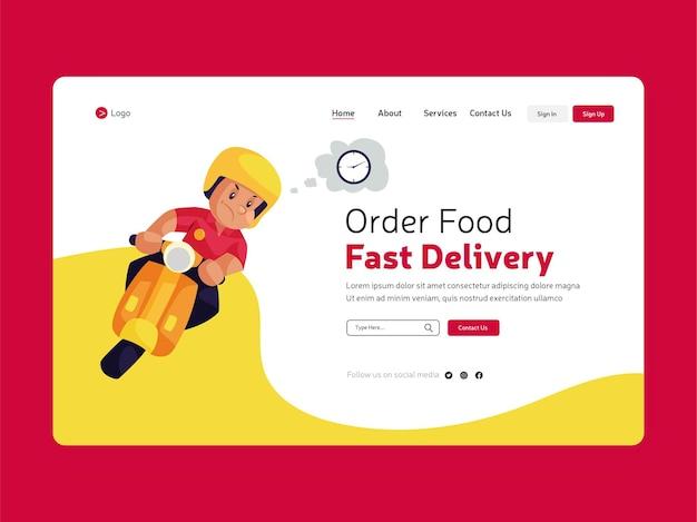 Шаблон целевой страницы быстрой доставки заказа еды онлайн