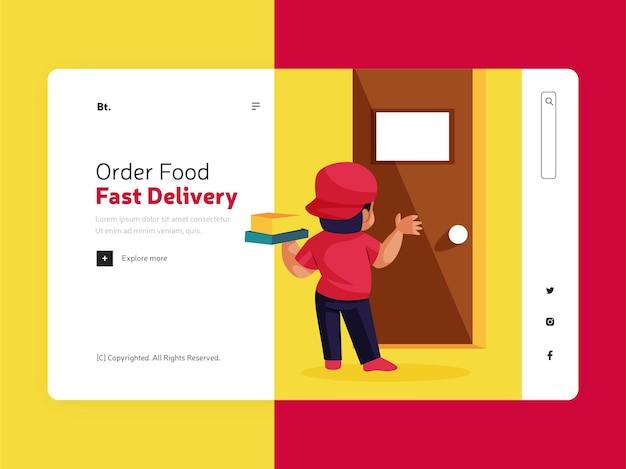 Целевая страница быстрой доставки заказа еды онлайн
