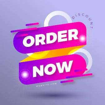 Order now offer banner
