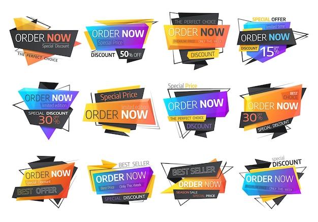 今すぐ折り紙のビジネスラベルとバナーを注文してください。オンラインショッピング季節限定セールオファー、割引、特別価格のベクトル折り紙タグ、今すぐ購入または購入ステッカー、予約ボタン