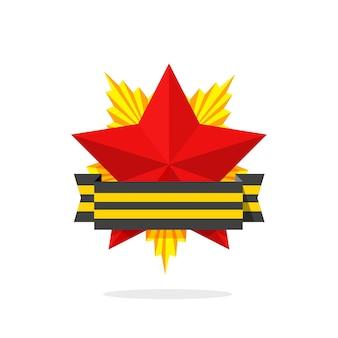 Орден храбрости медаль достижение с красной звездой значок вектор или ретро старый советский 9 мая честь победы
