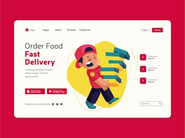 Заказать еду онлайн для шаблона целевой страницы быстрой доставки