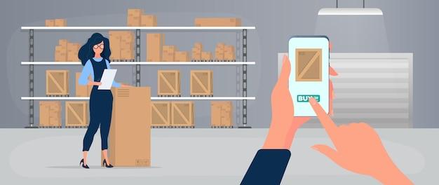 電話でパッケージを注文する。在庫からのオンライン注文商品。