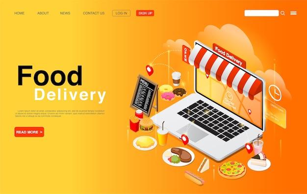 ノートパソコンでオンラインで食べ物を注文する