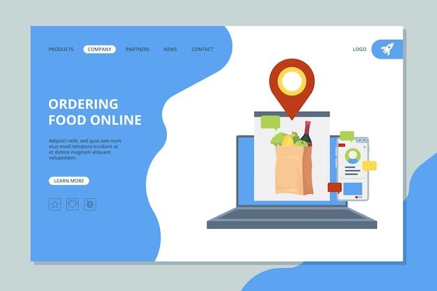 Заказ еды онлайн. корзина покупок на рынке с шаблоном целевой страницы вектора продуктов питания. бакалея онлайн, иллюстрация заказа корзины