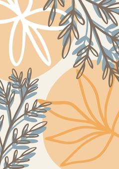 葉、メンフィススタイルの背景を持つ有機抽象的なミニマリストパステル背景
