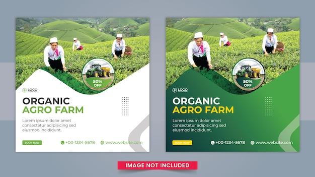 유기농 농업 서비스 소셜 미디어 배너 템플릿 디자인