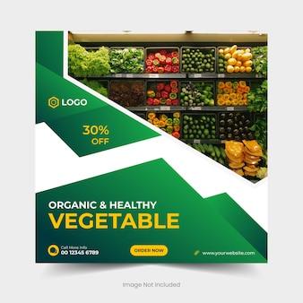 Шаблон сообщения в социальных сетях `` органические и здоровые овощи '' или дизайн баннера в instagram