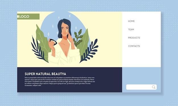 유기농 및 천연 화장품, 보습 및 리프팅, 모공 케어 및 클렌징을 위한 허브 성분. 크림과 함께 여성 캐릭터입니다. 웹사이트 또는 웹 페이지 방문 템플릿, 평면에서 벡터