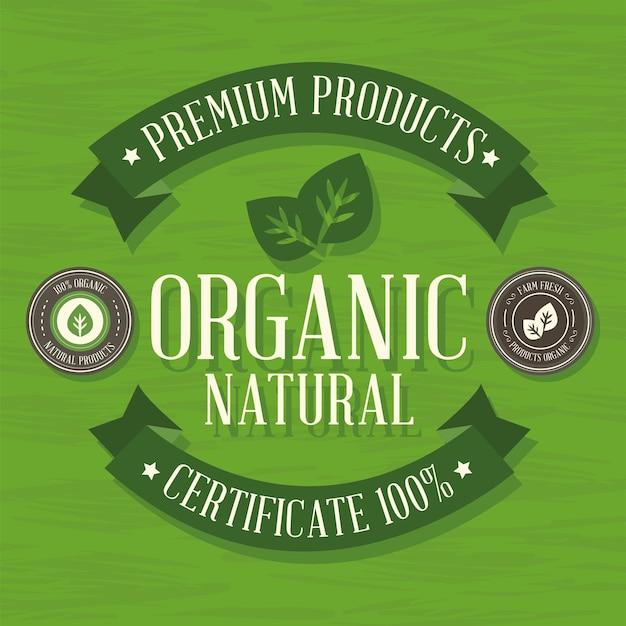 유기농 및 천연 제품