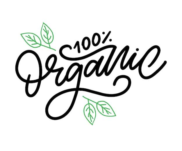 유기 브러시 레터링. 녹색 잎을 가진 손으로 그린 단어 유기농. 라벨, 유기농 제품 로고 템플릿, 건강 식품 시장.
