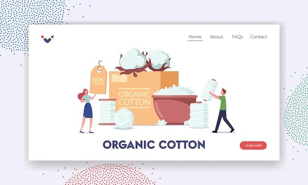 オーガニックコットンランディングページテンプレート。巨大な花と糸のスプールの小さなキャラクター。人々は生態学的な衣服の生産、天然素材の生産に繊維を使用しています。漫画のベクトル図