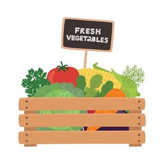 木製の箱に入った有機農産物。白い背景で隔離のイラスト。