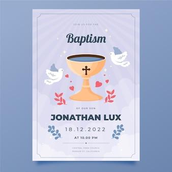 Органическое плоское приглашение на крещение