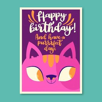 レタリングと有機フラット誕生日グリーティングカード