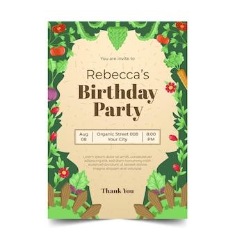 有機フラット誕生日の招待状