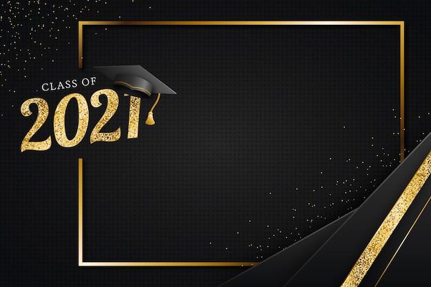 2021 프레임 템플릿의 유기 평면 클래스